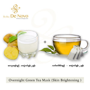 1 A Green Tea Potato Aesthetic Plastic Surgery Center In Yangon The Clinic De Novo